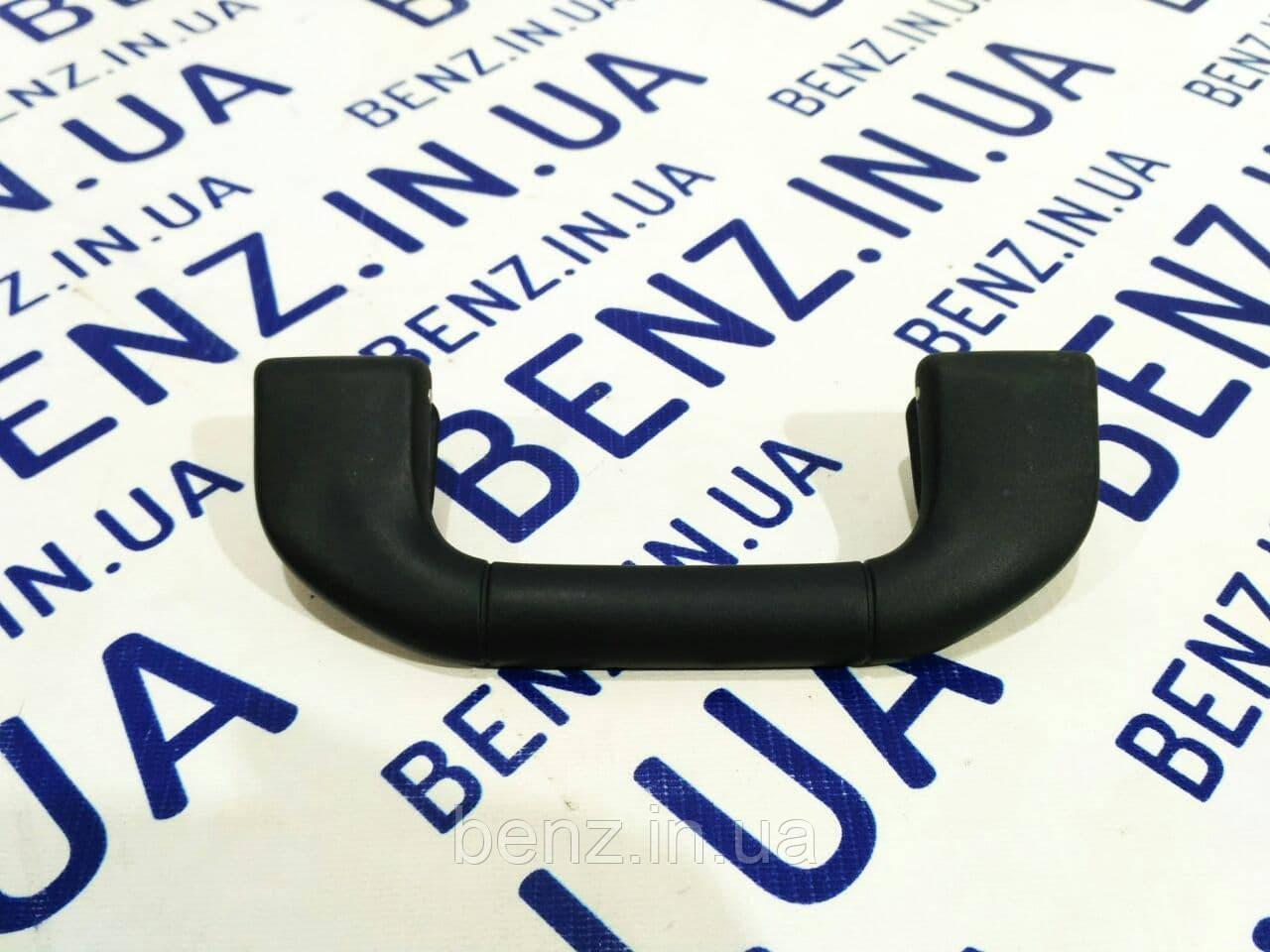 Ручка потолка спереди Mercedes C207/A207/W207 A2048100051