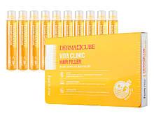 Витаминный филлер для волос  Farmstay Dermacube Vita Clinic Hair Filler