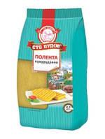 Сто пудів Полента, Крупа кукурудзяна, 300 г