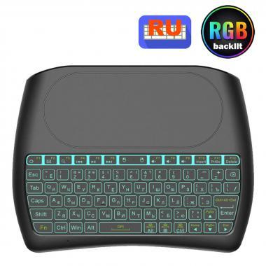 Радио клавиатура D8 с большим тачпадом и подсветкой для ПК Android TV приставкам Smart TV