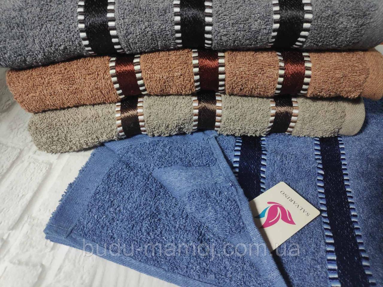 Банное полотенце 140*70 премиум качества