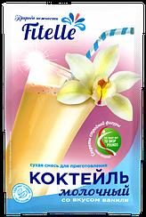Смесь для приготовления молочного коктейля ФитПарад Fitelle вкус Ваниль (30 грамм)