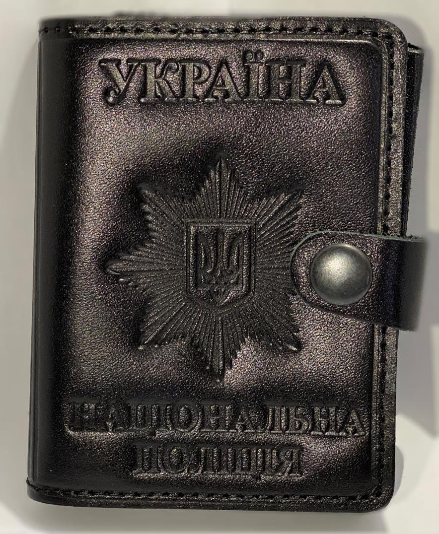 """Обложка """"Полиция""""закрытая (глянцевая)"""