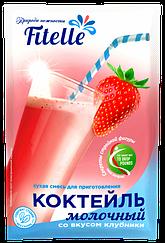 Смесь для приготовления молочного коктейля ФитПарад Fitelle вкус Клубника (30 грамм)