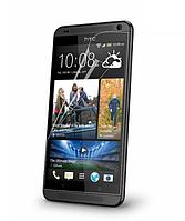 Гидрогелевая пленка для HTC Desire 510 (противоударная бронированная пленка) Gold