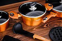 Набор кухонной посуды с тефлоновым покрытием DMS TSM 4015K