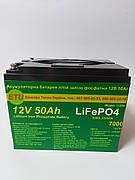 Литиевые LiFePO4 аккумуляторы ETU от Электро Тепло Украина