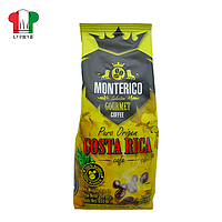 Кофе молотый Monterico Gourmet Costa Rica 250г