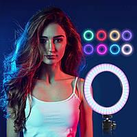 Кольцевая лампа RGB многоцветная для селфи со штативом, лампа для Tik Tok, лампа для визажиста - 26 см