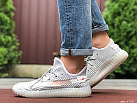 Модные мужские кроссовки Yeezy, реплика,текстильные,светло серые