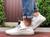 Модные мужские кроссовки Yeezy, реплика,текстильные,белые