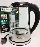 Чайник стеклянный Rainberg RB-704