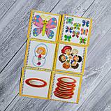 """Математическая игра на липучках для малышей """"Один-много"""", фото 10"""