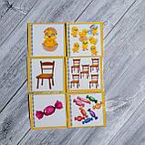 """Математическая игра на липучках для малышей """"Один-много"""", фото 9"""
