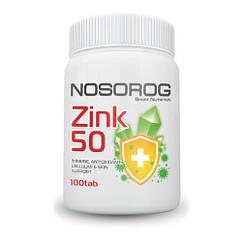 Цинк NOSOROG Zinc 50 mg (100 таб) носорог