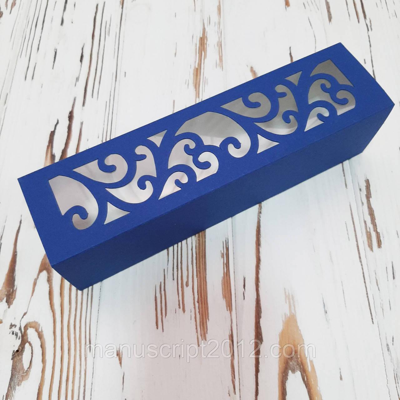 Коробка для макарунс  синя 200х50х50 мм.