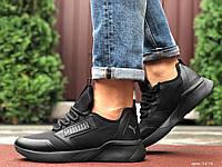 Мужские термо кроссовки Puma,черные