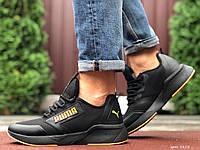 Мужские термо кроссовки Puma,черные с оранжевым