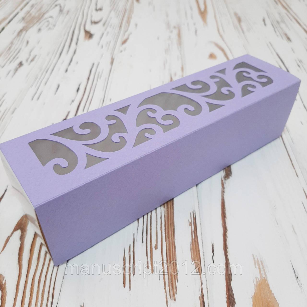 Коробка для макарунс лавандова 200х50х50 мм.
