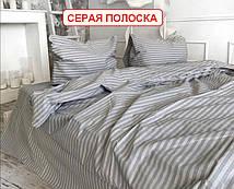 Євро комплект постільної білизни - Сіра полоска
