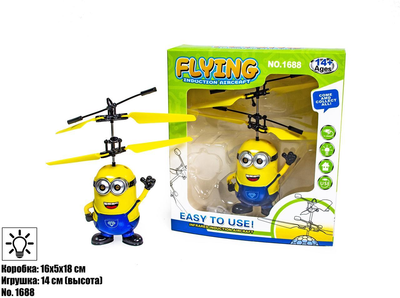 Летающая интерактивная игрушка миньон
