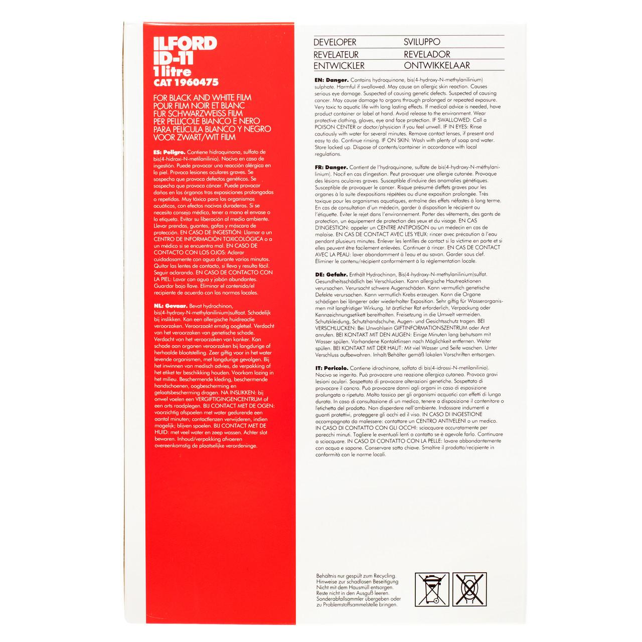 Проявитель для пленки ILFORD ID 11 - 5L.