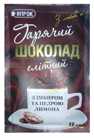 """Горячий шоколад """"Імбир з лимоном"""" Впрок 17г"""