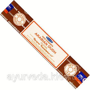 Благовония Nag Champa Arabian Oudh, Арабская Лютня - пыльцовые, натуральные, Satya Arabian Oudh Incense (15gm)