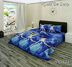 Полуторное постельное белье Тет-А-Тет НК-12(эконом)