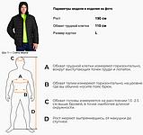 Куртка-пуховик з підігрівом зимова Maximus Blue Chameleon 5V 36-55 З, з контролером температури, фото 10