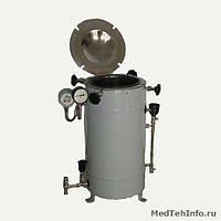 Автоклав (стерилизатор паровой) ВК-30