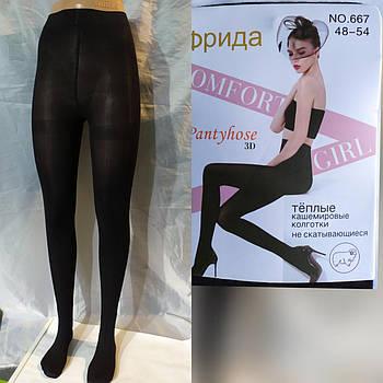 Женские колготы хлопок с пяткой  Р.р 48-50