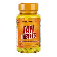 Биологически активная добавка для загара Holland & Barrett Tan Tablets, 60 шт.