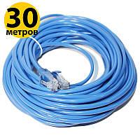 Патч-корд 30 метров, UTP, Blue, Ritar, литой, RJ45, кат.5е, витая пара, сетевой кабель для интернета