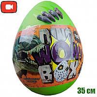 """Детский игровой набор для творчества Яйцо динозавра """"Dino WOW Box"""" DWB-01-01U"""