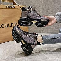 Шикарные женские зимние кроссовки на объёмной подошве