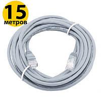 Патч-корд 15 метров, UTP, Grey, Ritar, литой, RJ45, кат.5е, витая пара, сетевой кабель для интернета