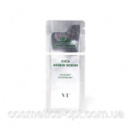 Заспокійлива сироватка для проблемної шкіри особи з центеллой VT Cosmetics Cica Renew Serum