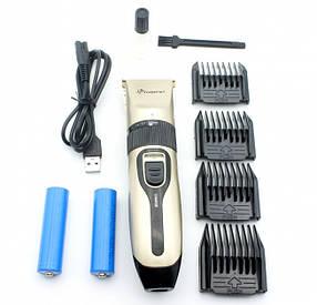 Машинка-триммер для стрижки волосся 5 в 1 HQ-5300, фото 2