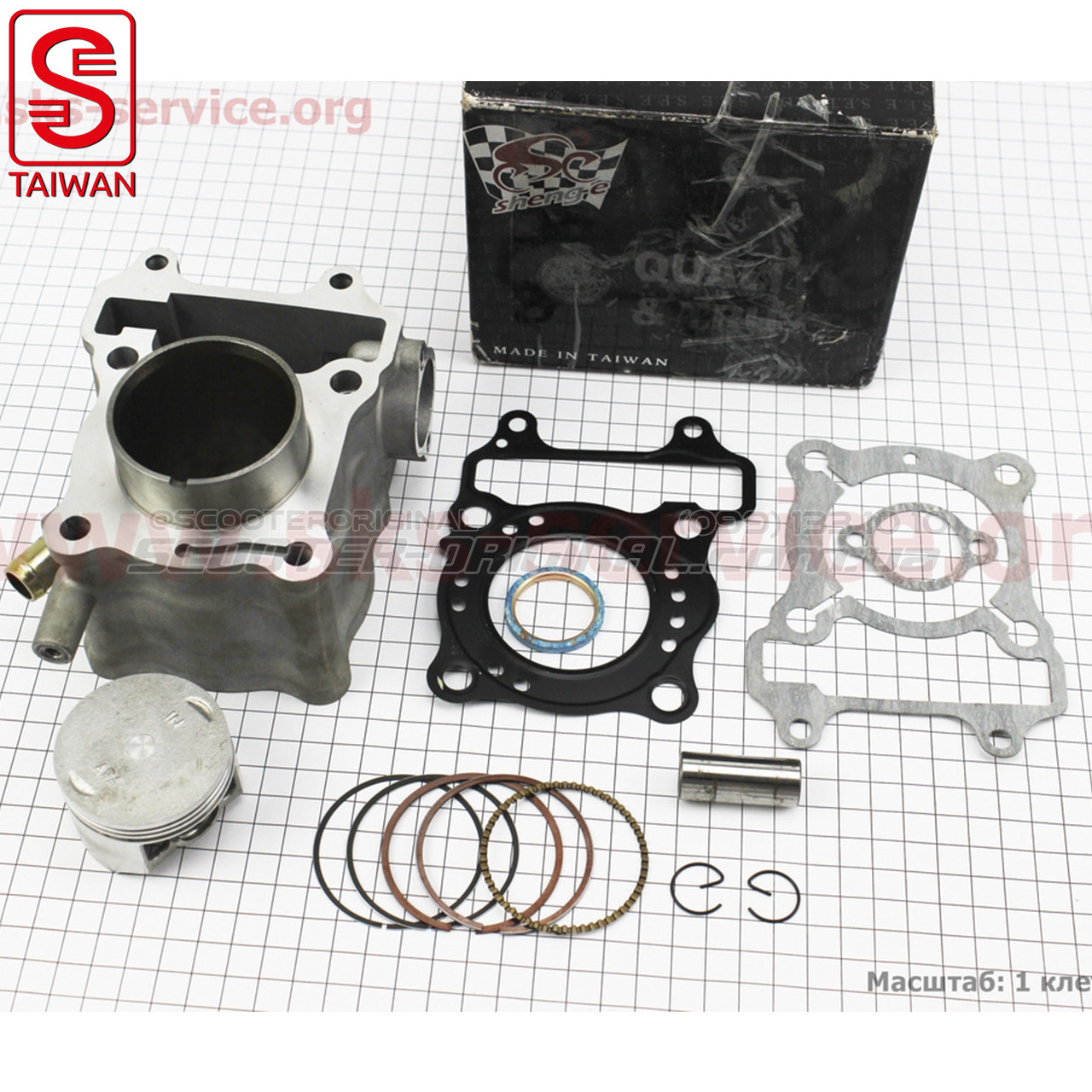 ЦПГ SEE (Sheng-E) 125cc Honda SH 125 2001-2012 год