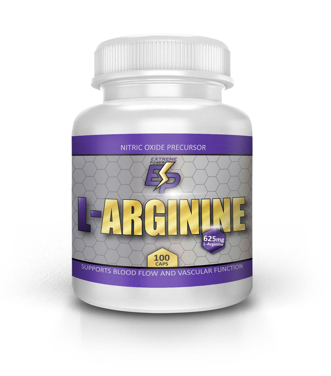 Купити аргінін (L-Arginine) 250caps/625mg