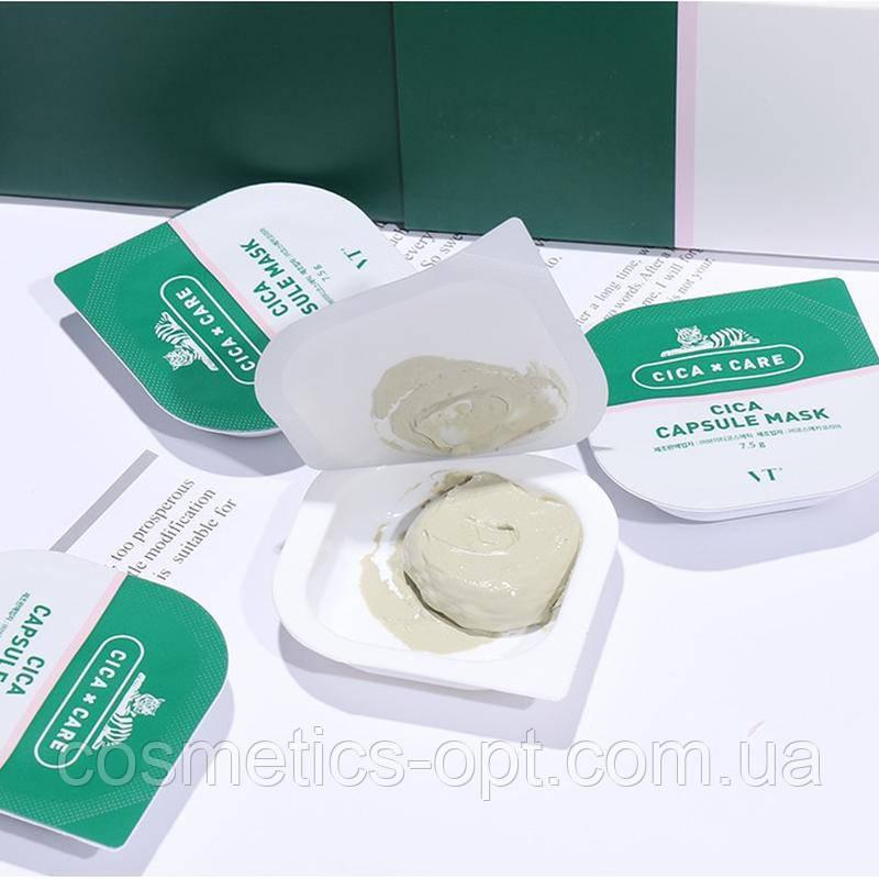 Ночная маска для проблемной кожи с центеллой и каолином VT Cosmetics Cica Capsule Mask, 7,5 g