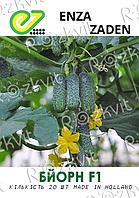 Семена Огурца БЬОРН F1 / BURN F1 - огурец партенокарпический, Enza Zaden-20шт