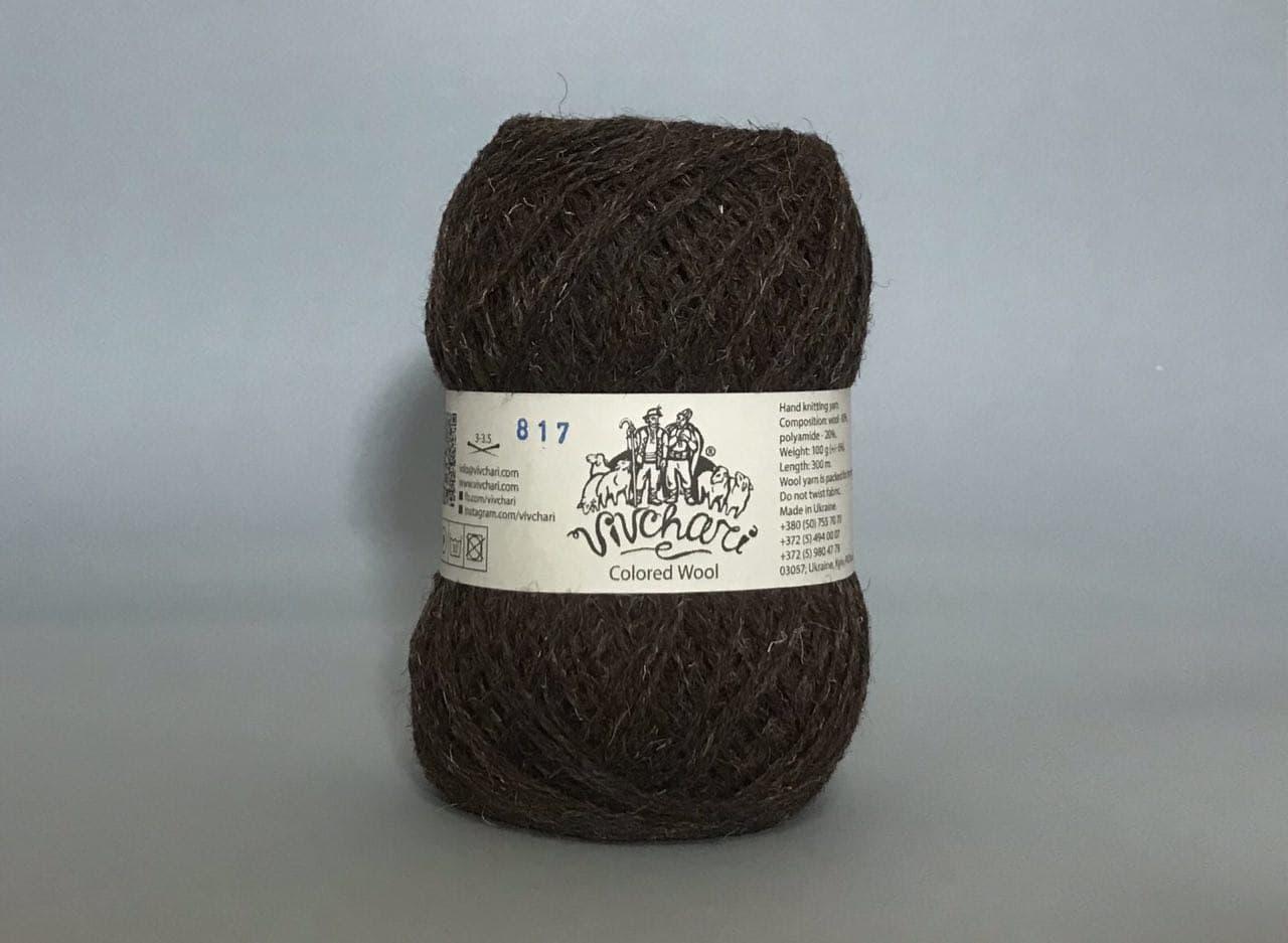 Пряжа шерстяная Vivchari Colored Wool, Color No.817 шоколадный