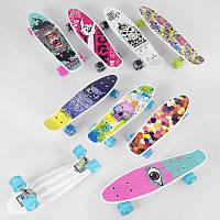 Скейт Пенни борд S 29661 (8) Best Board, 6 видов, ВЫДАЁТСЯ ТОЛЬКО МИКС ВИДОВ колёса PU, СВЕТЯТСЯ, d=4.5 см,