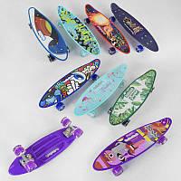Скейт Пенни борд C 40310 (8) Best Board, ВЫДАЁТСЯ ТОЛЬКО МИКС ВИДОВ, 6 ЦВЕТОВ, СВЕТ, доска=59см, колёса PU