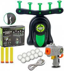 Игровой набор Воздушный тир Hover Shot стрельба по летающим мишеням Интерактивная игра, фото 2