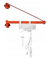 Поворотная рама - стрела 1100 кг (для лебедки, тали, тельфера)