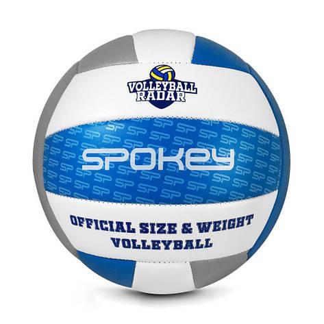 Волейбольный мяч Spokey Radar 925409 (original) Польша, фото 2