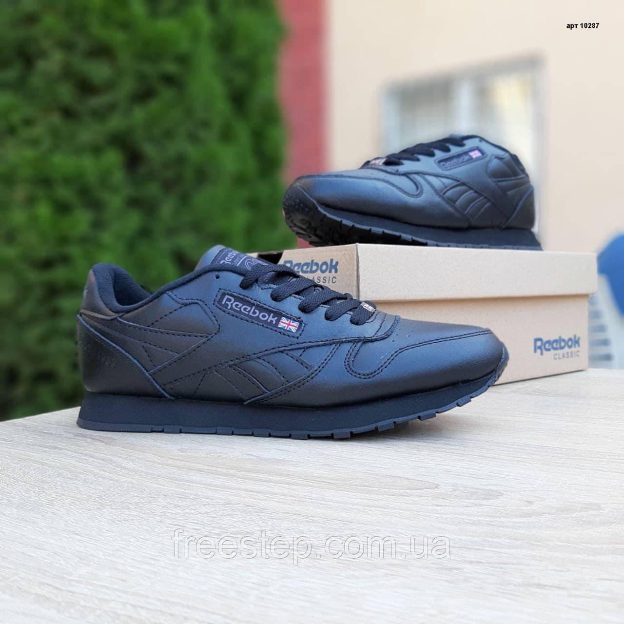 Мужские кроссовки в стиле Reebok Classic 1983, кожа, черные (с флажком)